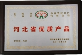 Hebei famous brand products